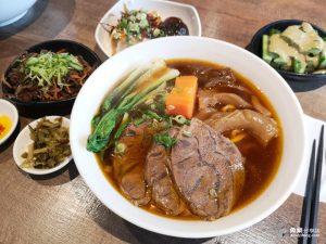 網站近期文章:【台北大安】牛莊園牛肉麵 Manor Beef|清燉蔬果湯頭|上班族美味小確幸