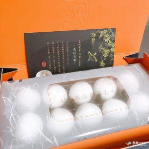 網站近期文章:【季節美食】桂冠黃金流沙湯圓|元宵吃湯圓|全聯獨賣新口味