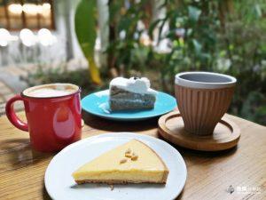 網站近期文章:【台北大同】鹹花生Salt Peanuts咖啡館|大稻埕迪化街|老宅變身文青咖啡店