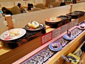 網站近期文章:【日本美食】德兵衛迴轉壽司|關西國際機場店