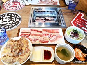 網站近期文章:【台北大同】焼肉ライク(燒肉LIKE)│一人燒肉│京站美食