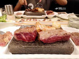 網站近期文章:【台北大安】凱恩斯岩燒餐廳|400度火山岩石燒烤牛排