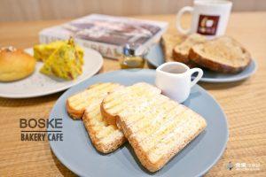 網站近期文章:【台中北屯】BOSKE Bakery Cafe 咖啡麵包坊│健康低碳美食