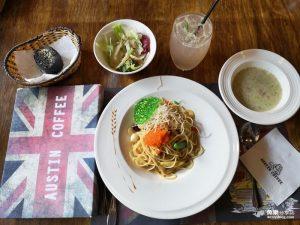 網站近期文章:【高雄小港】奧斯汀人文咖啡 austin coffee|小港站景觀餐廳