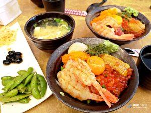 網站近期文章:【台北內湖】金泰日式料理│超值海鮮蓋飯