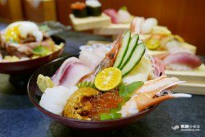 網站近期文章:【台北信義】冰見海鮮丼 粋鮨|日本老字號新鮮直送海鮮蓋飯