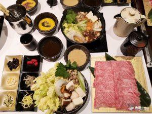 網站近期文章:【台北中山】華國但馬屋|涮涮鍋 壽喜燒|和牛主食無限吃到飽