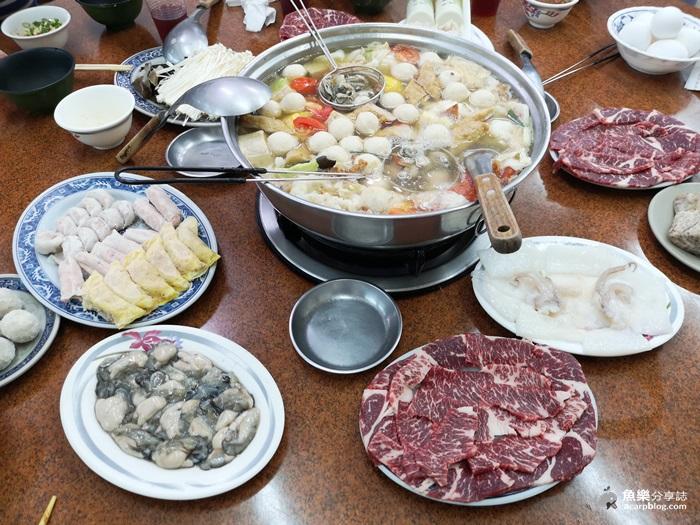 天天沙茶火鍋
