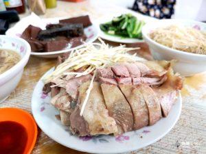 網站近期文章:【台中美食】鵝城鵝肉料理老店│巷弄隱藏版古早味