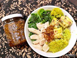 網站近期文章:【博佑潮食】川子香脆油蔥醬- 家庭必備良品 好吃百搭超好用