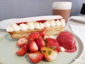 網站近期文章:【台北大安】SEASON Artisan Pâtissier|精緻法式甜點