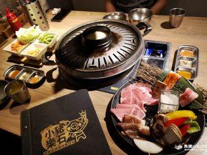 網站近期文章:【台北內湖】小豬樂石韓國火山石烤肉專賣店|韓國烤肉吃到飽
