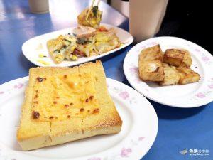 網站近期文章:【高雄三民】王媽媽早餐店 古早味粉漿蛋餅│糖霜起士吐司超迷人