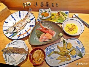 網站近期文章:【台北北投】漁當家食堂|石牌站無菜單日本料理
