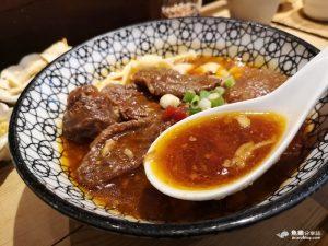 網站近期文章:【新北板橋】門前隱味牛肉麵|有緣才吃得到的人間美味|文末訂位資訊