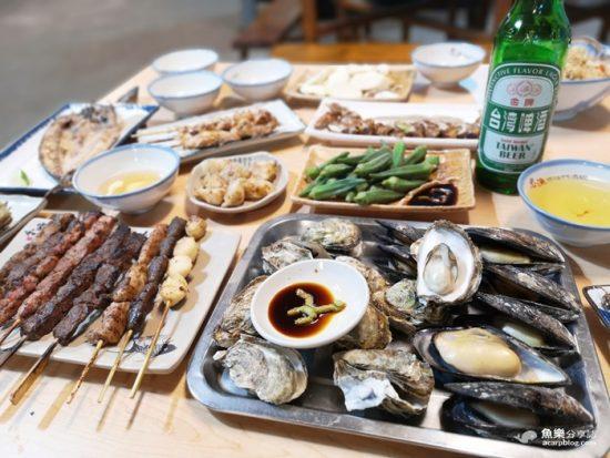 忠漁原味海鮮炭烤