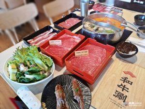 今日熱門文章:【台北大安】和牛涮 日式鍋物放題|頂級和牛 炙燒和牛壽司吃到飽
