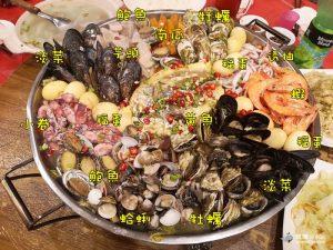 網站近期文章:【馬祖北竿】超浮誇海鮮痛風鍋2.0|超值價每人只要400元|機場旁龍福山莊