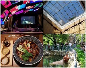 網站近期文章:【新竹東區】Hotel Indigo Hsinchu Science Park 新竹英迪格酒店住宿心得
