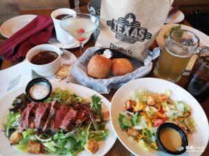 網站近期文章:【台北信義】Texas Roadhouse德州鮮切牛排|超值商業午餐