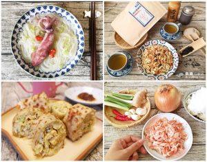 網站近期文章:【宜蘭】食育酷樂園|溪和水產 宜蘭三寶 美小卷、魩仔魚、櫻花蝦