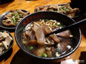網站近期文章:【台北中山】林東芳牛肉麵|2020搬家食記