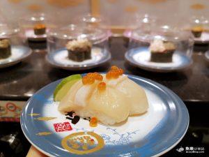 網站近期文章:【台北大安】金澤美味壽司 金沢まいもん寿司|忠孝SOGO迴轉壽司