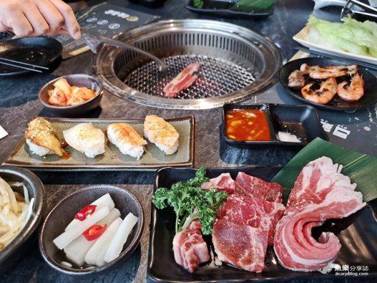 神保町燒肉