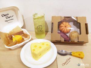 網站近期文章:【台北大安】ChocoChez Bakery韓系咖啡廳|IG爆紅秒殺擬真麵包|老鼠乳酪起司蛋糕超卡通的啊