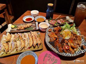 網站近期文章:【台北大安】阿郎薄皮餃子台式小酒館|東區平價美食|忠孝敦化站