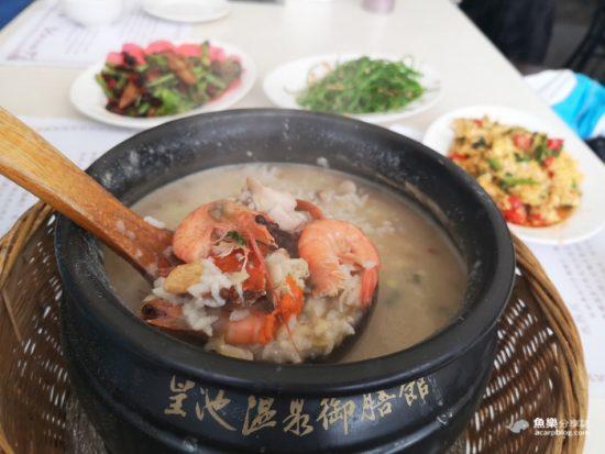 皇池螃蟹粥