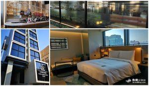 網站近期文章:【台北中正】台北時代寓所|底片元素設計旅店|全台唯一飯店內星巴克