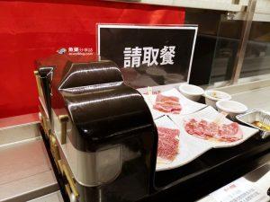 網站近期文章:【台北中正】上村牧場|特急列車送餐|日本和牛燒肉吃到飽全攻略