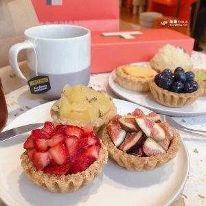 網站近期文章:【台北大安】TART TAIPEI 酥塔專門店|米其林星廚打造的愛馬仕甜點