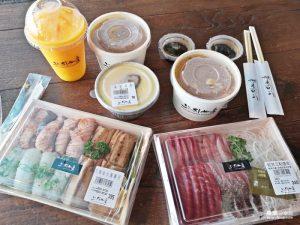 今日熱門文章:【台北中山】上引水產|好吃好逛海鮮市集 CP值爆表