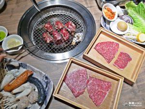 今日熱門文章:【新北永和】本格和牛燒肉放題|橫膈膜 厚切牛舌 超優秀鳥松阪