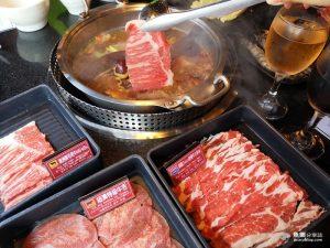 網站近期文章:【台北大安】馬辣麻辣火鍋開放內用 QRcode點餐|防疫外帶餐五折