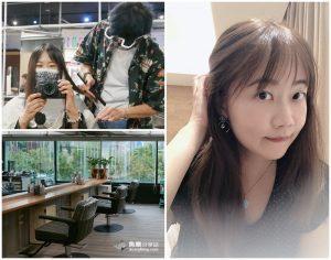 網站近期文章:【台北萬華】好好Hair Salon|西門盯燙髮染髮護髮|2021流行款小心機耳圈染