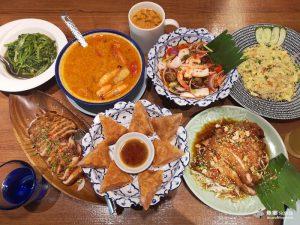 網站近期文章:【台北信義】泰集 Thai Bazaar|23道經典料理吃到飽