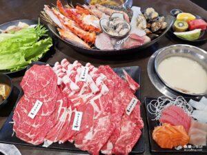 網站近期文章:【新北土城】八雲町和牛海鮮鍋物|帝王蟹 頂級和牛吃到飽
