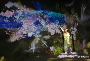 網站近期文章:【台北士林】teamLab 未來遊樂園&與花共生的動物們
